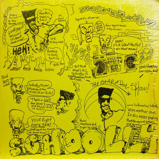 Schoolly-D – Schoolly-D (1985)